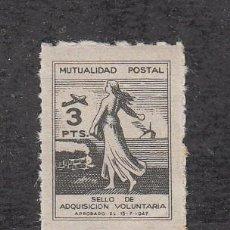 Sellos: ,,BENEFICENCIA MUTUALIDAD POSTAL 3 PTS. -AVION- TAMAÑO REDUCIDO SIN CHARNELA, CATALOGO GALVEZ. Lote 29604596