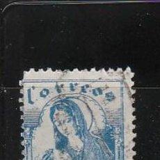Briefmarken - MOTRIL. CORREOS. 5 CTS. - 29329026