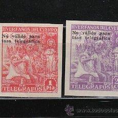 Selos: HUERFANOS DEL CUERPO DE TELEGRAFOS, 2 SELLOS DE 25 CTS Y 1 PTA.. Lote 29329100