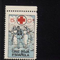 Sellos: S-2903- CRUZ ROJA ESPAÑOLA. Lote 29368433