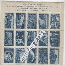 Sellos: VIÑETAS.AÑO 1947. GUERRA DE LA INDEPENDENCIA.1808.NAPOLEON.BANDERAS DEL BRUCH.MANRESA. SANTPEDOR. Lote 29396540