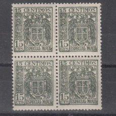 Sellos: ,,FISCAL 372 EN B4 ESPECIAL MOVIL 1939-55 CATALOGO GALVEZ 60 SIN CHARNELA 15 CTS.. Lote 30294960
