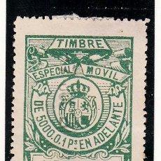 Sellos: ,,FISCAL 137A TIMBRE ESPECIAL MOVIL 1911-13 CATALOGO GALVEZ 1960 SIN GOMA 1 PTA. VERDE AMARILLO . Lote 30295337
