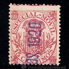 Sellos: ,,FISCAL 133 TIMBRE MOVIL 1908 CATALOGO GALVEZ 1960 USADA 15 CTS. CARMIN . Lote 30310086