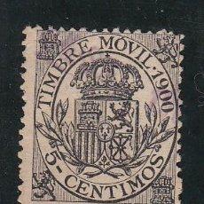 Sellos: ,,FISCAL 105 TIMBRE MOVIL 1900 CATALOGO GALVEZ 1960 USADA 5 CTS. NEGRO . Lote 30310309
