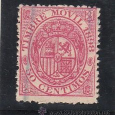 Sellos: ,,FISCAL 99 TIMBRE MOVIL 1898 CATALOGO GALVEZ 1960 USADA 50 CTS. ROSA. Lote 69855710