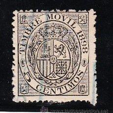 Sellos: ,,FISCAL 96 TIMBRE MOVIL 1898 CATALOGO GALVEZ 1960 USADA 5 CTS. NEGRO . Lote 30310503