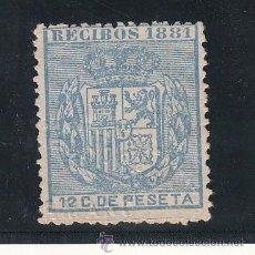 Sellos: ,,FISCAL 45A RECIBOS 1881 CATALOGO GALVEZ 1960 SIN GOMA 12 CTS. AZUL ULTRAMAR . Lote 30310535