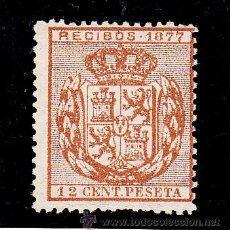 Sellos: ,,FISCAL 41 RECIBOS 1877 CATALOGO GALVEZ 1960 SIN GOMA 12 CTS. CASTAÑO . Lote 30310835