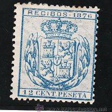 Sellos: ,,FISCAL 40 RECIBOS 1876 CATALOGO GALVEZ 1960 SIN GOMA 12 CTS. AZUL . Lote 30310857