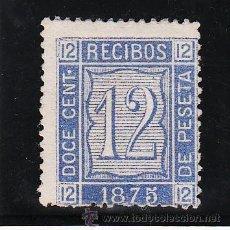 Sellos: ,,FISCAL 32 RECIBOS 1875 CATALOGO GALVEZ 1960 SIN GOMA 12 CTS. AZUL ULTRAMAR . Lote 30319640