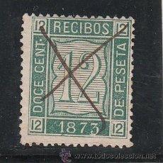 Sellos: ,,FISCAL 30 RECIBOS 1873 CATALOGO GALVEZ 1960 USADA 12 CTS. VERDE . Lote 30319682