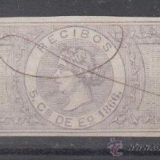 Sellos: ,,FISCAL 9 RECIBOS 1866 CATALOGO GALVEZ 1960 USADA 5 CTS. SIN DENTAR LILA PALIDO . Lote 30320660