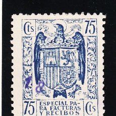Sellos: ,,FISCAL 363 ESPECIAL PARA FACTURAS Y RECIBOS 1939-45 CATALOGO GALVEZ 60 SIN GOMA 75 CTS.AZUL. Lote 30322559