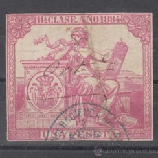 Sellos: ,,FISCAL POLIZA 1364 AÑO 1884 CLASE 11ª 1 PTAS. ROSA USADA, CATALOGO GALVEZ 1923, TIENE DOBLEZ. Lote 29817989