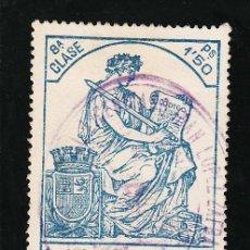 Sellos: ,,FISCAL POLIZA 1926-36 CLASE 8ª 1.50 PS. USADA, CORONA MURAL. Lote 30090987