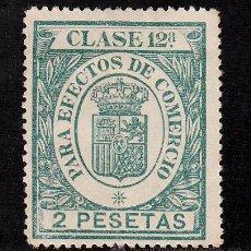 Sellos: ,,FISCAL PARA EFECTOS DE COMERCIO CLASE 12ª 2 PTAS. VERDE AZUL USADA, CATALOGO GALVEZ 1923 Nº 599, . Lote 30169059