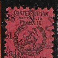Sellos: 2632-VIÑETA SELLO C.N.T. CONFEDERACIÓN NACIONAL TRABAJADORES,2ª REPUBLICA. Lote 29455823