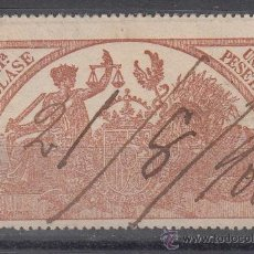 Sellos: ,,FISCAL POLIZA 1628 AÑO 1904 CLASE 11ª 1 PTAS. CASTAÑO USADA, CATALOGO GALVEZ 1923. Lote 29815417