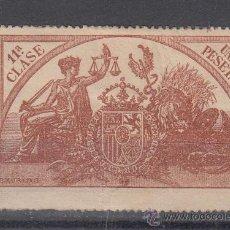Sellos: ,,FISCAL POLIZA 1628 AÑO 1904 CLASE 11ª 1 PTAS. CASTAÑO SIN GOMA, CATALOGO GALVEZ 1923. Lote 29815514