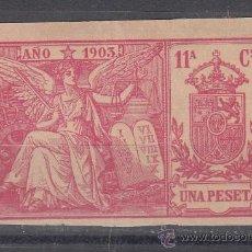 Sellos: ,,FISCAL POLIZA 1604 AÑO 1903 CLASE 11ª 1 PTAS. ROSA SIN GOMA, CATALOGO GALVEZ 1923. Lote 29817689