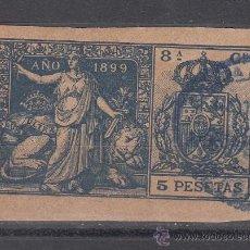 Sellos: ,,FISCAL POLIZA 1554 AÑO 1899 CLASE 8ª 5 PTAS. AZUL USADA, CATALOGO GALVEZ 1923. Lote 29817758