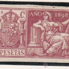 Sellos: ,,FISCAL POLIZA 1538 AÑO 1898 CLASE 11ª 2 PTAS. CARMIN SIN GOMA, CATALOGO GALVEZ 1923. Lote 29817797