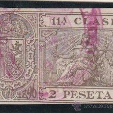 Sellos: ,,FISCAL POLIZA 1512 AÑO 1896 CLASE 11ª 2 PTAS. CASTAÑO OLIVA USADA, CATALOGO GALVEZ 1923. Lote 29817845