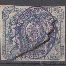 Sellos: ,,FISCAL POLIZA 1485 AÑO 1894 CLASE 12ª 1 PTAS. ULTRAMAR USADA, CATALOGO GALVEZ 1923. Lote 29817852