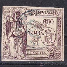 Sellos: ,,FISCAL POLIZA 1461 AÑO 1892 CLASE 10ª 2 PTAS. VIOLETA USADA, CATALOGO GALVEZ 1923. Lote 29817880