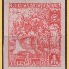 Sellos: BENEFICENCIA H. TELÉGRAFOS 1938 NIÑOS Y SANTIAGO, EDIFIL Nº 20S * *. Lote 29581488