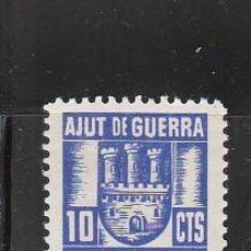 Sellos: CONSELL MUNICIPAL DE SITGES. 10CTS. AJUT DE GUERRA. Lote 29566061