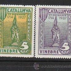 Selos: VINEBRE. 11 SEPTEMBRE 1714-1937. SERIE DE 2 SELLOS DE 5 CTS.. Lote 29566156