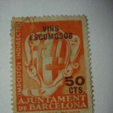 Sellos: BARCELONA VINS ESPUMOSOS FISCAL 50 CENTIMOS USADO GUERRA CIVIL . Lote 29569238