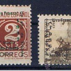 Sellos: CADIZ NUEVOS* 1937 EDIFIL 20-21 SOBRECARGA VIVA FRANCO 1 OCTUBRE ARRIBA ESPAÑA. Lote 29939314