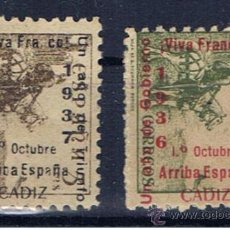Sellos: CADIZ NUEVOS* 1937 EDIFIL 21-23 SOBRECARGA VIVA FRANCO 1 OCTUBRE ARRIBA ESPAÑA. Lote 29939320