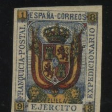 Sellos: S-4054- FRANQUICIA POSTAL DEL EJERCITO. MELILLA. EXPEDICIONARIO.1893. Lote 29716200