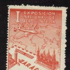 Sellos: S-4060- ZARAGOZA. I EXPOSICION NACIONAL DE AEROFILATELIA. 1949 . Lote 29726469
