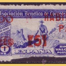 Sellos: BENEFICENCIA 1946 HISTORIA DEL CORREO, HABILITADOS, GÁLVEZ Nº 108 * * HABILITACIÓN DESPLAZADA. Lote 29900995