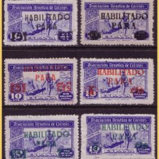 Sellos: BENEFICENCIA 1946 HISTORIA DEL CORREO, HABILITADOS, GÁLVEZ Nº 106 A 111 * * . Lote 29904911