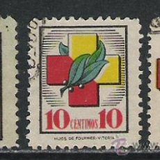 Sellos: 0105-LOTE SELLOS LOCALES SOBRETASAS FRENTES Y HOSPITALES AÑO 1938 3 DIFERENTES,VEAN EL COLOR DE . Lote 29743593