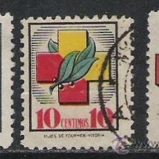 Sellos: 1053-LOTE SELLOS LOCALES GUERRA CIVIL FRENTES Y HOSPITALES AÑO 1938 3 DIFERENTES,VEAN EL COLOR DE . Lote 29743699