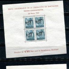 Sellos: EDIFIL NE 29/30 DE BARCELONA. NUEVOS SIN GOMA. NAVIDAD 1945.. Lote 29777169