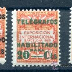 Sellos: EDIFIL 1/3 DE TELÉGRAFOS DE BARCELONA. NUEVOS SIN FIJASELLOS.. Lote 29777226