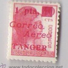 Sellos: SELLO DE 40 CTS. REPUBLICA ESPAÑOLA ---RESELLO 1 PTA. CORREO AEREO TANGER---. Lote 29796527