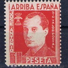 Sellos: JOSE ANTONIO PRIMO DE RIVERA FUNDADOR DE FALANGE NUEVO** ARRIBA ESPAÑA 1 PTS SIN VALOR POSTAL. Lote 206306572