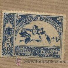 Sellos: VIÑETA BENEFICENCIA. DIPUTACIÓN PROVINCIAL DE GRANADA.. Lote 29801259