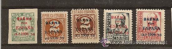 ESPAÑA. ZONA NACIONAL. BAENA (CORDOBA). ESPAÑA. ZONA NACIONAL. BAENA (CORDOBA). (Sellos - España - Guerra Civil - Locales - Nuevos)