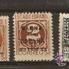 Sellos: ESPAÑA. ZONA NACIONAL. BAENA (CORDOBA). ESPAÑA. ZONA NACIONAL. BAENA (CORDOBA). . Lote 29817189