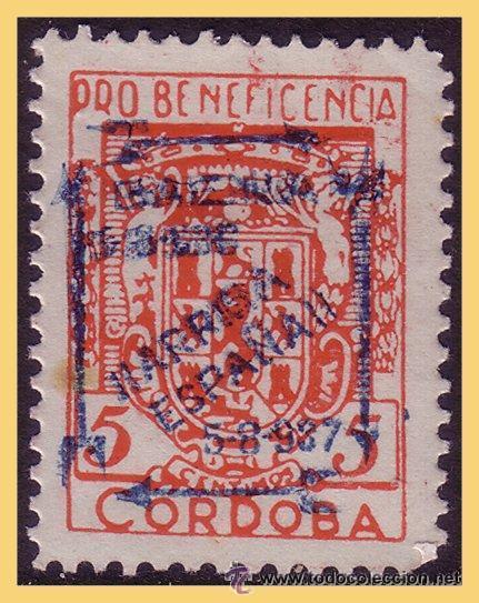 BAENA (CÓRDOBA), GUERRA CIVIL, FESOFI Nº 4 (*). NUEVO SIN GOMA. (Sellos - España - Guerra Civil - Locales - Nuevos)